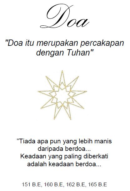 Buku Doa Agama Bahá'í Bahasa Indonesia bagian pembuka